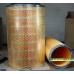 Фильтр воздушный (C6121) SD16