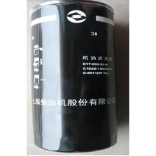 Фильтр масляный XCMG LW500F/QY25K5/GR215